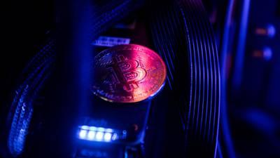 El segundo ETF de futuros de bitcoin en EE.UU. debutará el viernes