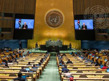 Lo más destacado de Latinoamérica en la ONU este jueves