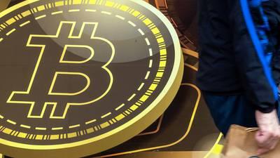 Bitcoin renova recorde com otimismo após estreia de ETF nos EUA